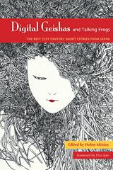 Geisha-cover