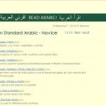 arabic summer reading blog
