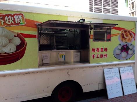 Food Truck (breakfast)
